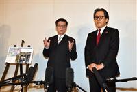 夢洲への橋の新設見送りで合意 大阪市と万博協会