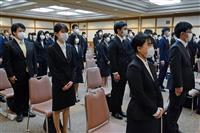 和歌山県入庁式、斉唱取りやめ、辞令交付も代表のみ