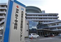 「マスク6千枚盗難」の神戸赤十字病院、一部は業務で使用