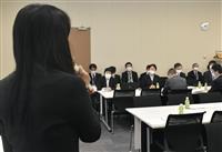 ひき逃げ致死罪新設を要望 埼玉、小4男児の遺族