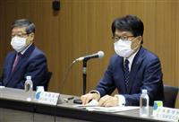 信頼回復へ 有識者委が初会合 保険販売再開の助言も 日本郵政グループ