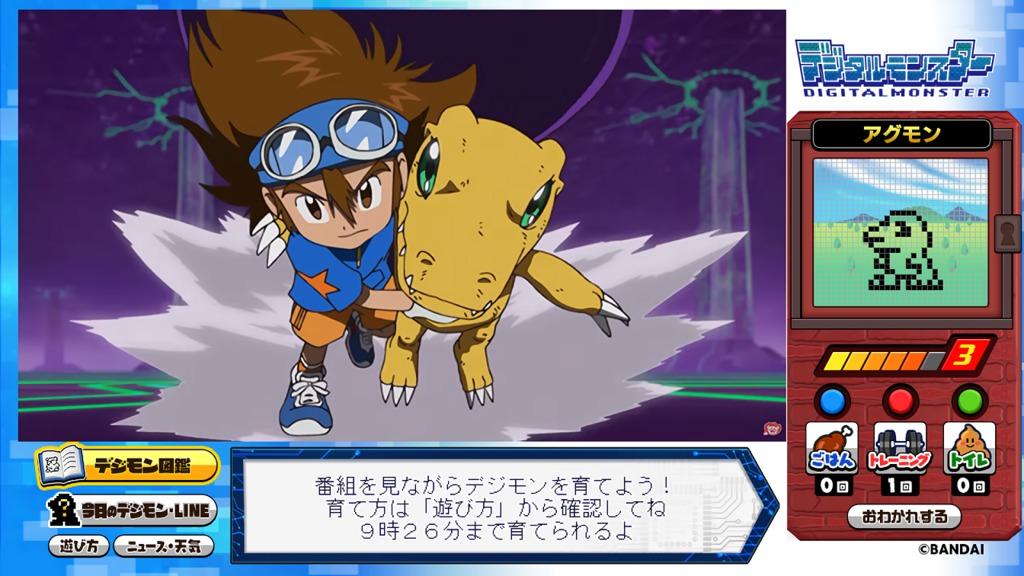 https://www.sankei.com/images/news/200402/ent2004020004-p1.jpg