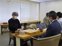 執行部批判の依田紀基九段が対局に暫定復帰