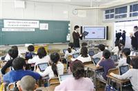 全小中学生にタブレット 大阪・箕面市のICT教育加速