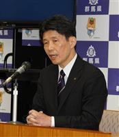 群馬の県立校再開は5月7日 山本知事「県民守るため決断」