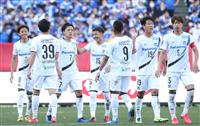 13日まで活動休止 サッカーJ1のG大阪