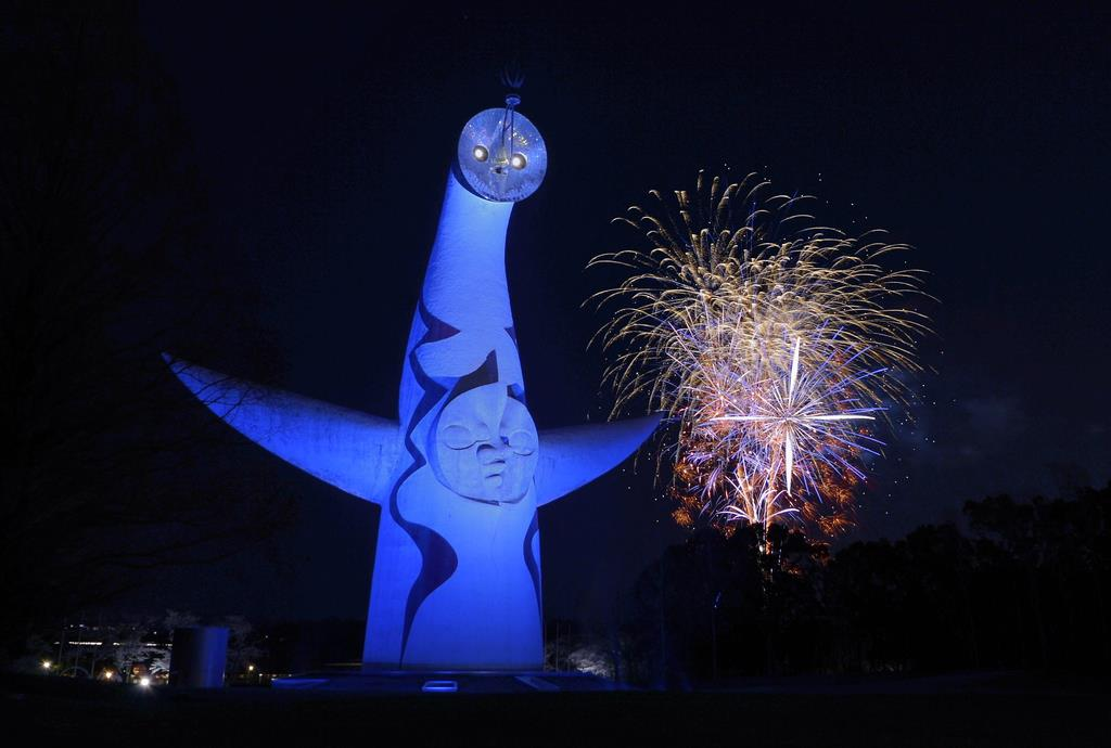 2日は「世界自閉症啓発デー」万博公園で青い花火