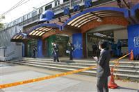 横浜の路上で男性倒れ死亡 顔に傷、事件か