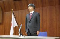 横浜地検の北村検事正「誠実に事件に取り組む」 着任会見