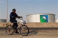 サウジ、緊急会合を要求 原油安で減産議論か