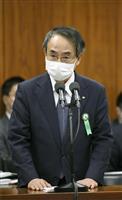 関電社長、金品受領問題で謝罪 衆院経産委が集中審議