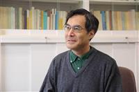 数学の難問「ABC予想」証明 望月京大教授の論文、学術誌に掲載