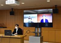 リニア問題で国と静岡県がテレビ会議 新型コロナ対策で