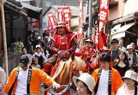 和歌山・真田まつりも中止、「着付けの際に感染の恐れ」