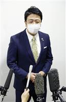 福岡県立校、GWまで休校 市立は今月17日まで