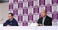 大相撲の夏場所、名古屋場所が2週間延期 新型コロナ影響で