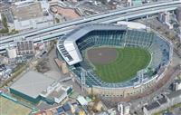 プロ野球が開幕再延期 143試合から削減検討へ