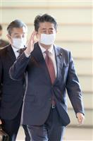 コロナ感染終息へ連携 日スウェーデン首脳