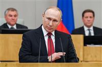 露の非稼働態勢、4月末まで延長 プーチン大統領が表明