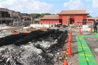 【深層リポート】首里城再建で模索 法律基準超えた防火対策も