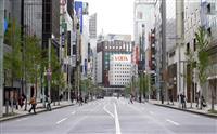 【動画】東京都、新たに130人以上の感染確認 新型コロナ、1000人超へ