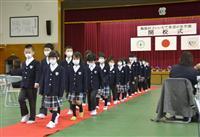 福島・飯舘に小中一貫の義務教育校開校 村文化の授業も