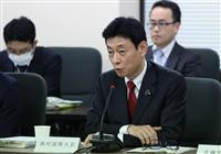 西村担当相「現在の自粛続けば終息できる」NHK討論番組