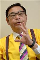 【TVクリップ】田口浩正「特捜9season3」 帰ってきた「9係」 テレビ朝日 水曜…