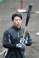 新型コロナ感染の阪神・伊藤隼が退院 ファンに謝罪