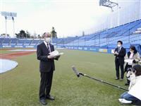 東京六大学野球、1回戦総当たりに…74年ぶり、開幕は5月下旬