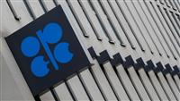 OPECプラス会合、9日に延期 協調減産の事前調整難航か