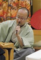 将棋・渡辺棋聖、名人戦で自身初の4冠に挑む