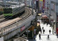 緊急事態宣言発令、鉄道員にコロナ蔓延したら…どうなる首都の鉄道