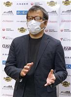 J1札幌、選手が報酬返納 総額約1億円