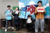 都会の湯巡りいかが?大阪環状線沿線銭湯ガイド