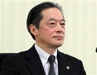 「検察は不偏不党」 千葉地検・神村検事正が着任会見