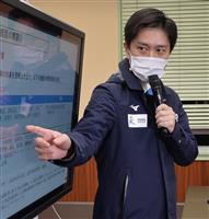 大阪知事、5月6日まで外出自粛を要請