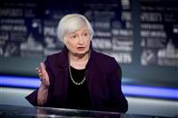 米FRB「長期的に株式購入検討を」 イエレン前議長