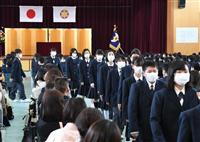 小中高校など62%が授業再開、緊急事態7都府県は11%
