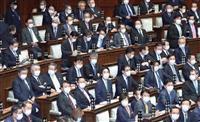 【政界徒然草】国会、問われる存在意義 緊急事態宣言発令後も下旬には補正予算案を審議