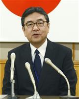 九州管区警察局長「感染者出ても警察機能を維持」 着任会見で強調
