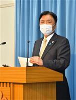 「緊急事態宣言」福岡も対象 医療体制逼迫に危機感 感染者急増、病床確保が急務