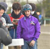 ルメール騎手ら調教で騎乗へ UAEから帰国後に自宅待機