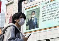 日本の緊急事態宣言は「見せかけ」 海外メディア