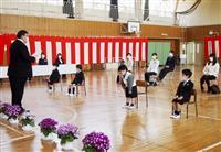 台風被災の小学校が入学式 宮城・丸森、一時移転先で