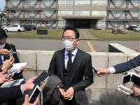NGT48民事裁判が和解 男性ファンは謝罪し数百万円支払い 新潟