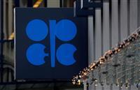 臨時電話会合開催へ 原油価格急落問題 新型コロナ
