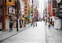 「東日本大震災以上に人がいない…」 シャッター街と化した横浜中華街