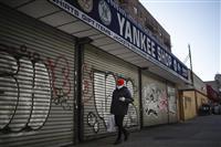 【アメリカを読む】新型コロナで「貧富の差」浮き彫り 貧困地区の地下鉄は大混雑 富裕層は…