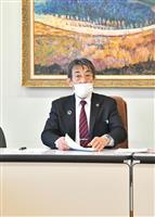 みやまSE社長退任「方向性異なる」 利益相反取引の清算協議 福岡